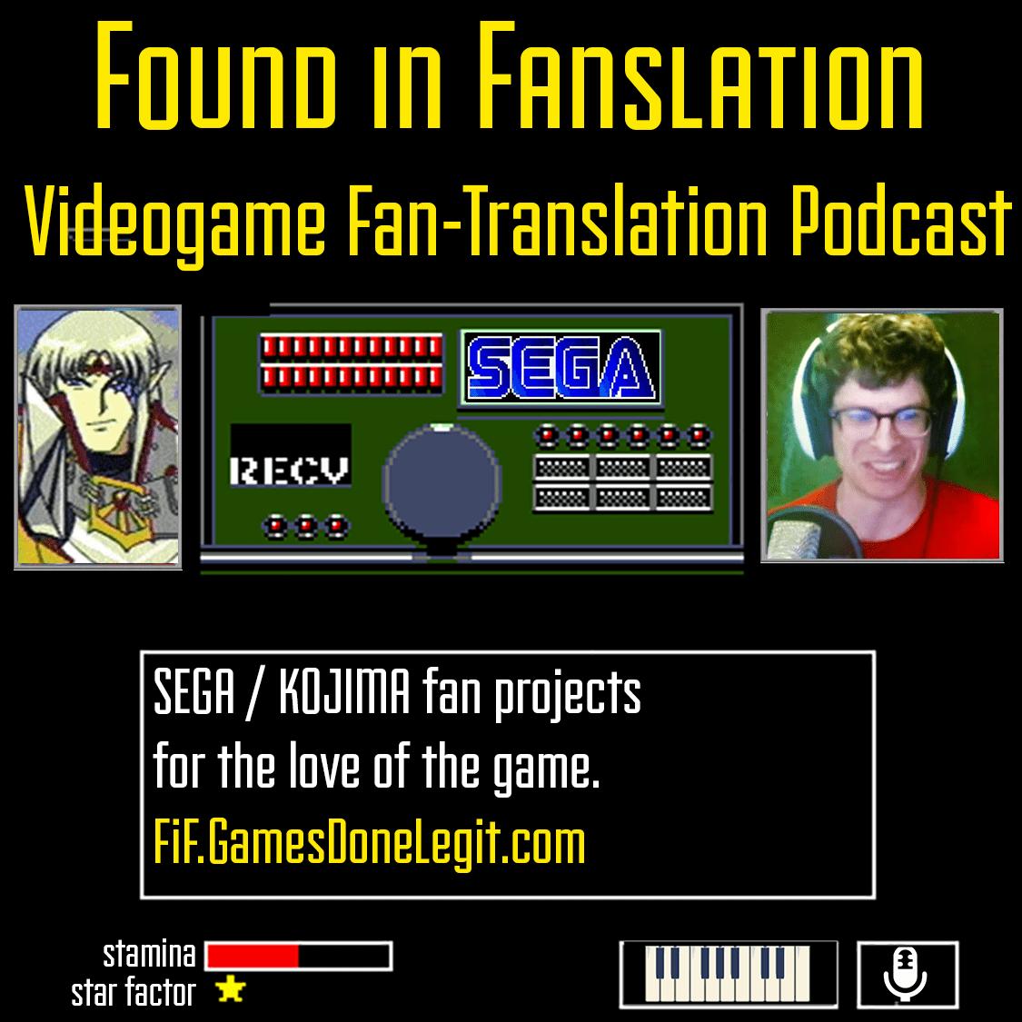 Found in Fanslation podcast Banner about retrogame SEGA fan translations
